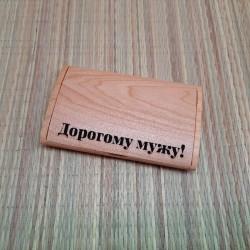 Деревянная кошелёк для...