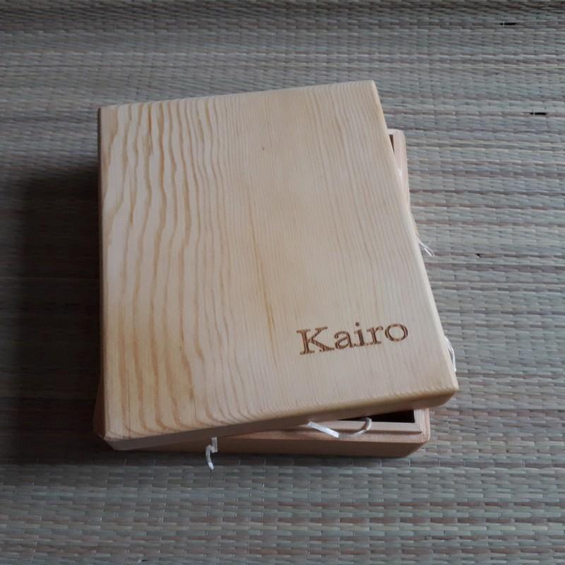 Puidust Kinkekarp 14 x 16 x 5 cm personaalse graveeringuga