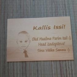 Деревянная открытка с...
